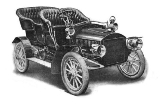 reliance 16hp 05