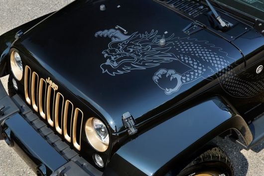 jeep wrangler dragon edition 14 08