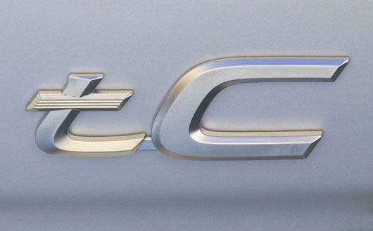 Scion Tc Emblem