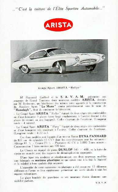 arista rallye passy sell sheet 58