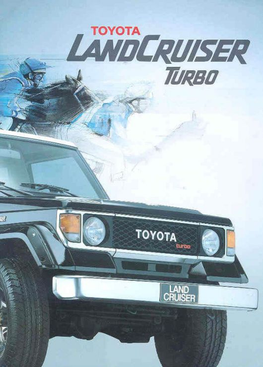 toyota land cruiser turbo brochure 88