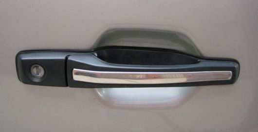 handle mitsubishi diamante ls