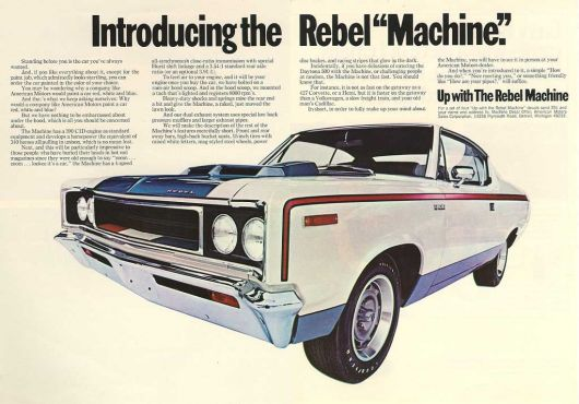 amc rebel the machine ad 70