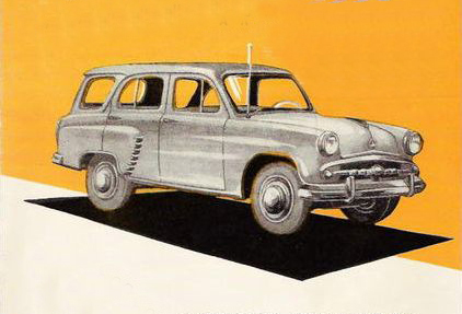 moskvitch 423 wagon