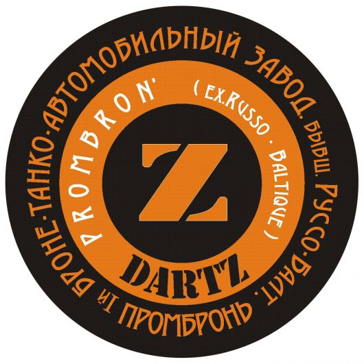 dartz official logo 1