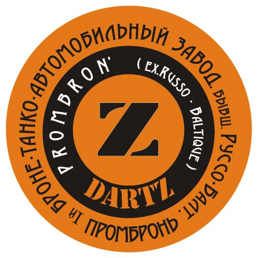 dartz official logo 2