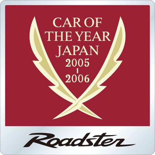 mazda car of the year roadster logo 05 06