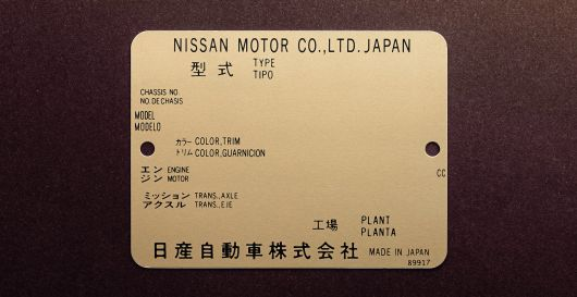 nissan special gt r celebrating partnership with naomi osaka plaque 19