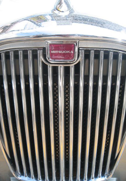 Mitsuoka front grill emblem. (submitted by Brian Pettit).