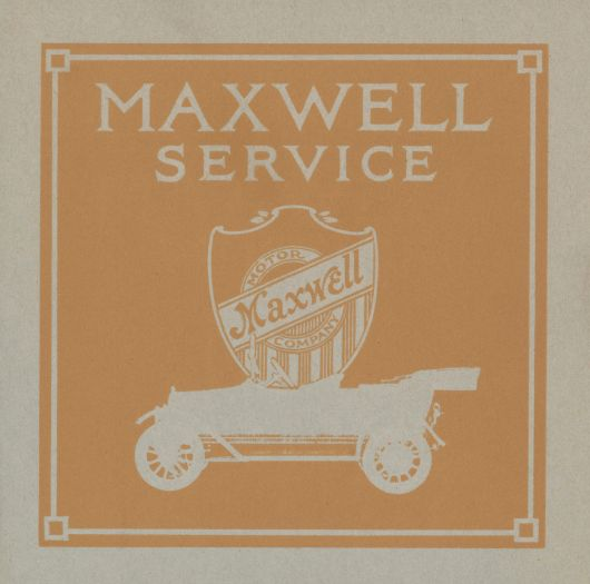 maxwell service 1