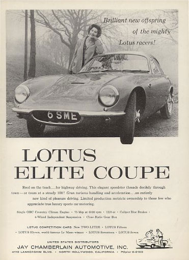 lotus elite coupe 59