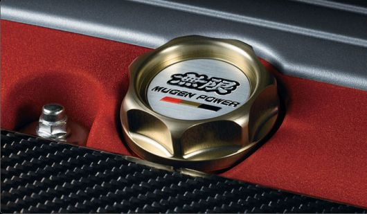 mugen power oil cap