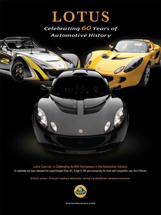 lotus 60 years ad