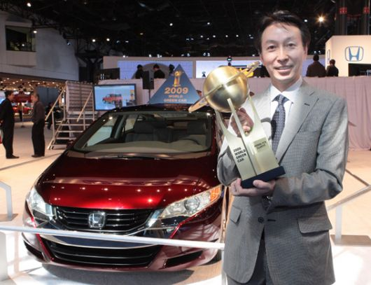 honda world green car