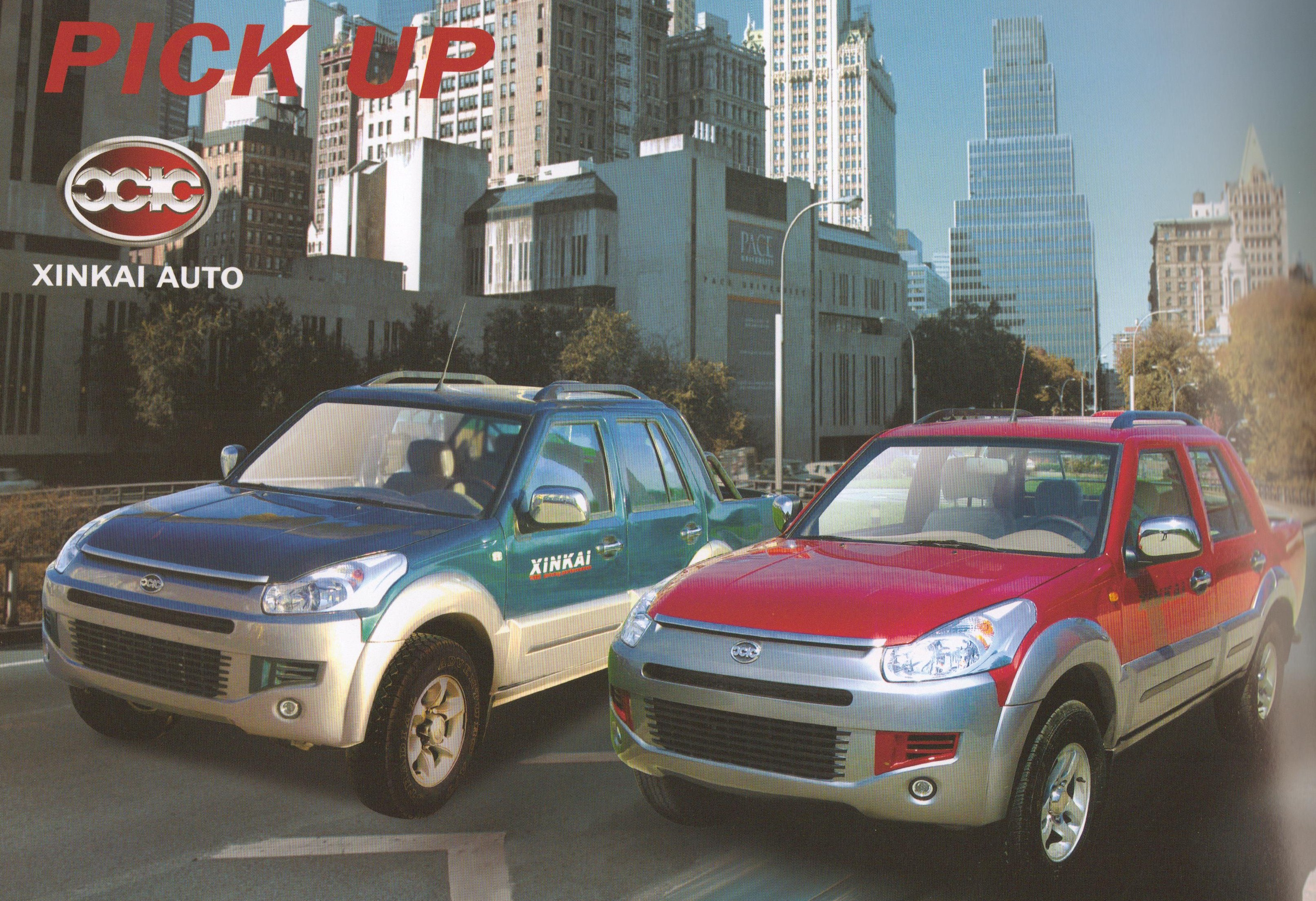 Xinkai Auto pick-up brochure