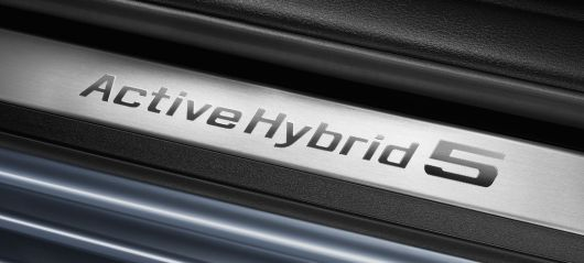 bmw active hybrid 5 door sill 12